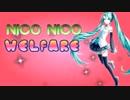 【メドレー】Nico nico Welfare