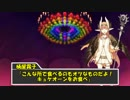 【シノビガミ】初心者2人でやるシノビガミ【ゆっくりTRPG】