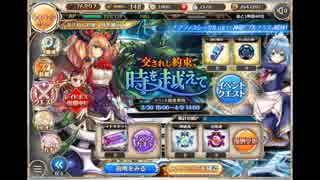 【神姫PROJECT】フルーレティ戦BGM-ST-