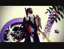 【MMD刀剣乱舞】長谷部の励み【花になれ】 thumbnail