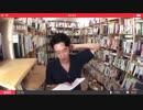 第80位:先延ばしを防ぐためのノート術~先延ばし対策実践編 thumbnail