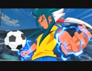 【実況】超時空サッカーやろうぜ!!《イナズマイレブンGO2》part50