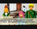 【聞き流しノベル動画】ウサギの賢者と新人兵士のアルスくん【Part2】