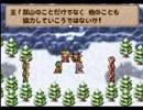 【DQM1・2】旅、魔物とともに2【実況プレイ】part16