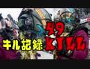 【PC版】口の悪いTitanfall2実況 63 ~神プレイ~ thumbnail