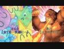 【闇のゲーム】ヌヌヌニアスヌヌヌニア 57話