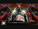 【スパロボX】ストーリー追体験動画 第11話-前半【プレイ動画】