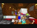 #16【Minecraft】お前らもっと自分勝手【黄昏の森】END
