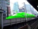 【東海道新幹線】Colorfulなドクターが通り過ぎるだけ