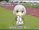 【ピコ_V4I】ガーネット【カバー】