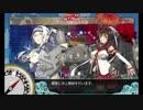 【艦これ】修羅鎮ぐらし!18冬E4乙「実装2年半、初めての洋上補給の段」