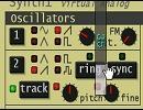 【ニコニコ動画】ソフトシンセSynth1を使ってみよう~8重デチューン~を解析してみた