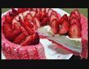 イチゴのシャルロットケーキ 作りました