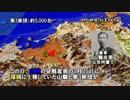 【修正版】西南戦争(02・戦争勃発から田原坂の戦いまで) / Satsuma Rebellion