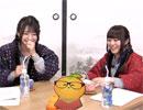 まりんかくわちゃんのコタツあそび第33回【最終回】前編