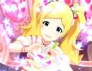 【ミリシタ】 Princess Be Ambitious!! エミリー MM フルコン 100万点