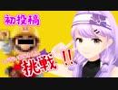 【自己紹介】マリオメーカーに挑戦!!【初投稿】