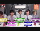【フル】第10回!切札通信【Pmurt‐トランプ擬人化生放送】