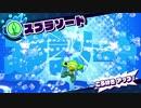 【実況】星のカービィ スターアライズ Part2