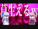 第82位:リアル草生えるwww装置作ってみた【ニコニコ超会議2018展示】 thumbnail