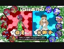 【ポケモンUSM】マラカッチガチンコレート #8【rate17xx~フクシュウ】