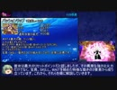 Fate/EXTRA CCC RTA ギルガメッシュ 8:02:49 Part6/19