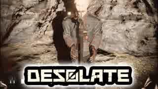 【サバイバルホラー】4人で生き残れ!『DESOLATE』実況プレイ#5