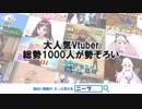 【新作スマホゲーム】ガールフレンド(V) ~15秒CM番~【エイプリル】