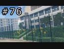 リディー&スールのアトリエ プレイ動画 Part.76