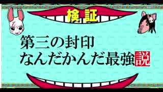 DbD淫夢07