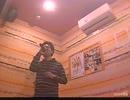 【黒光るG】ヌイグルマーZ/特撮×中川翔子【歌ってみた】