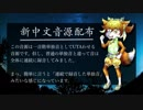 【UTAU中国語音源配布】星雨之夜【Lychee】