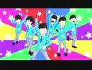 第9位:【MMDおそ松さん】六つ子でインタビュア 【全コンビ】 thumbnail