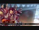 (´・∀・`)ノちょりっす!高順攻練の旋律2品vs魏武の継承者