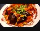 鶏と茄子のチリソース煮♪ ~簡単レシピで!~
