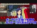【HOI2×アイマス】千早ちゃんがポーランドで独ソをやっつける動画