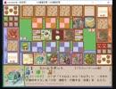 自作カードゲームを雑談しながらデバッグプレイ その5(γ0.08)