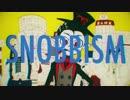 【さぁ、】SNOBBISM 歌ってみた【Zn子】