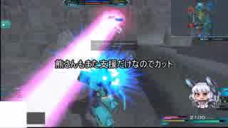 気まぐれ投稿ガンオン動画(3)連邦