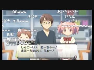 魔法少女まどか☆マギカ 鹿目タツ...