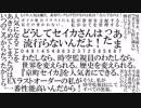 【ボイロ合同動画企画PV】精華町ディストピア【京町セイカ人気促進】