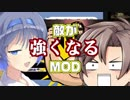 【Kenshi】世紀末ステーキハウス タカハシ Part4[CeVIO]
