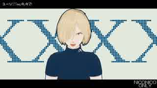 【ユーリ!!!onMMD】ナンセンス文学 ・FULL【ユーリ・プリセツキー】
