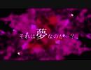 【ボカロ】ZEROad to the DREAM/初音ミク【オリジナル】