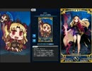 【FGOGOA】2018年エイプリルフール追加サーヴァントまとめ【Fate/Grand Order Gutentag Omen Adios】 thumbnail