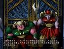 【WORDS WORTH】エロゲ初心者と光と影のRPG PART42【実況】