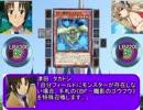 SYDD「生徒会役員共デュエルモンスターズ」第21話 追試版