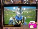 『ゆっくり実況』ウルトラマンフュージョンファイト!2 Part61