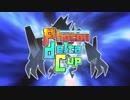 【告知PV】Photon Delta Cup【実況者大会】