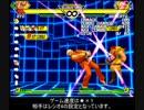 CAPCOM VS SNK2 カプエス2 TASさん向けコンボ動画 SNK編 Part.5 リョウ解説